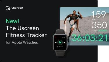 uscreen fitness tracker app